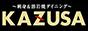 刺身&溶岩焼ダイニング KAZUSA