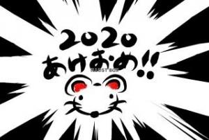 熊本市中央区のセクシークラブ ForYou(フォーユー)熊本店 写メ日記 画像