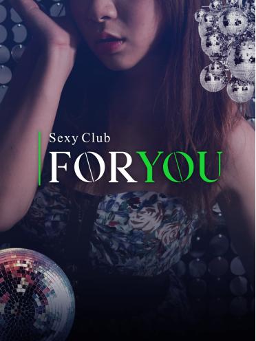 熊本市中央区のセクシークラブ ForYou(フォーユー)熊本店 ウマズラさんの画像2